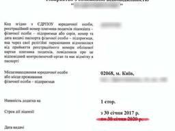 Переоформление строительной лицензии на бессрочную Днепр, Кривой Рог, Каменское