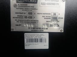 Пересувний зварний дизельний агрегат типу АДД.