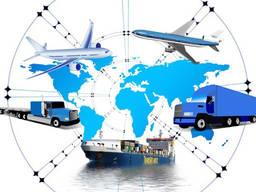 Перевеземо Ваш вантаж по Україні* Всі напрямки*Всі вантажі*