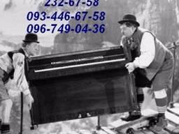 Перевезти пианино в Киеве, перевозки пианино по Киеву