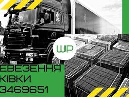 Перевезу бруківку, брусчатку з заводів України