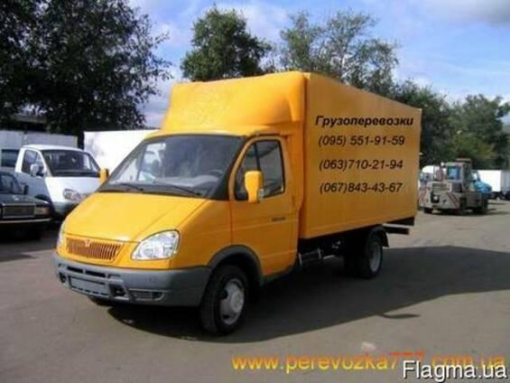 Перевозка мебели, вещей Борисполь. Грузоперевозки Газель.
