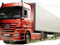 Перевозка международных грузов