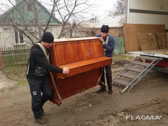 Перевозка Пианино/Фортепиано/Рояли. Профессионально!