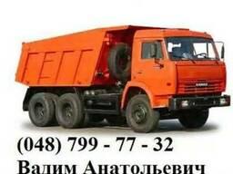 Перевозка сыпучих грузов Одесса