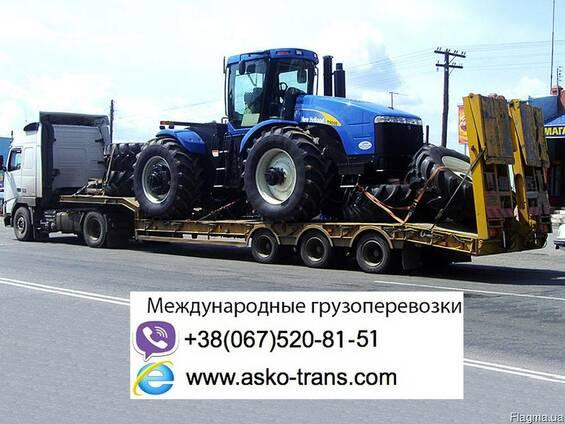 Перевозка Трактора. Перевезти трактор по Украине. Заказать