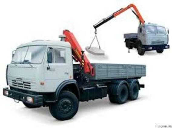 Услуга грузового автотранспорта. Грузовик с манипулятором