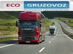 Перевозки грузовым транспортом Киев - Украина.