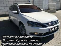 Перевозки-Мелитополь-Симферополь, Такси-Крым-Украина