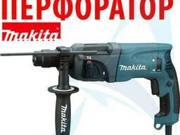 Перфоратор Makita HR1830