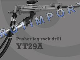 Перфораторы пневматические YT24, YT28, YT29A, YSP45 и ЗИП