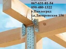 Перфорированный крепеж (уголки, пластины) Павлоград