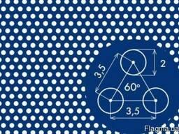 ПерфорованийлистPA Rv2-3,5/1,5/1000x2000