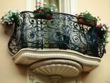 Перила балконные - фото 1