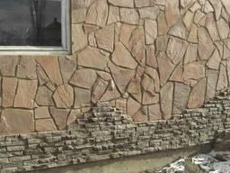 Луганский Песчаник в Чернигове опт и розница