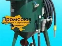 Пескоструй. Абразивоструйный агрегат АА-75/ АА-100 / АА-200.