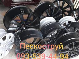 Пескоструйка и покраска автомобильных дисков Киев и обл.