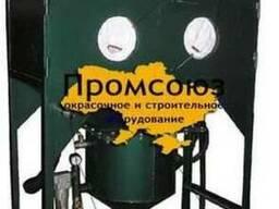 Пескоструйная камера КАО-300-Н