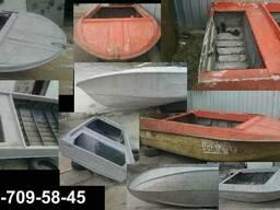 Пескоструйная обработка лодок
