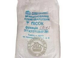 Песок для фильтрующих установок, Украина