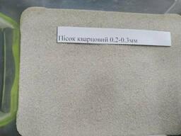 Песок кварцевый 0. 2 - 0. 4 мм, мешок 25 кг.