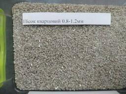 Песок кварцевый 0. 8 - 1. 2 мм, мешок 25 кг.