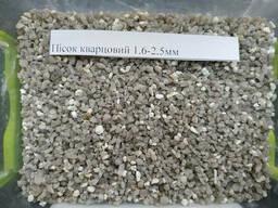 Песок кварцевый 1. 6 - 2. 5 мм, мешок 25 кг.
