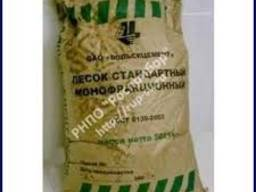 Песок монофракционный ДСТУ Б В. 2. 7-189:2009ДСТУ Б В. 2. 7-18