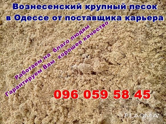 Песок на штукатурку