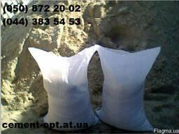 Песок оптом Киев, песок цена Киев, песок речной Киев