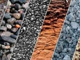 Песок, отсев, глина, щебень, керамзит, чернозём