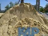 Песок речной - фото 1