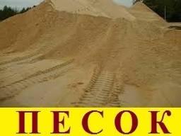 Песок речной. Песок овражный. Грунт на подсыпку. Доставка.