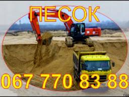 Песок с доставкой в Мариуполе