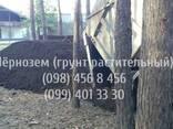 Песок,щебень,чернозем Борисполь,Вороньков,Кийлов,Процев - фото 1