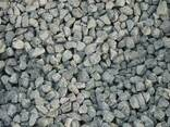 Песок,щебень,сухие смеси,газобетон,шлакоблок - фото 1