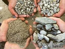 Песок шлак щебень