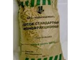 Песок стандартный монофракционный для испытаний цементов доставка