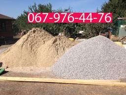Песок Запорожье, щебень, вывоз мусора