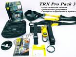 Петли TRX PRO (2, 3, 4, Tactical) подвесные. Новые модели. Доставка - фото 3