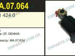 ПГУ DAF, Iveco(9700514240 | WA07064)