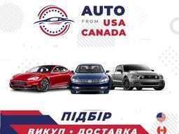 Підбір, доставка, розмитнення авто з США та Канади