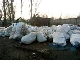 Підприємство на постійній основі закуповує для утилізації і переробки Біг-Беги б/в