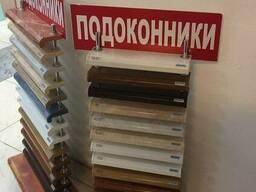 Підвіконня Danke Данке. Бориспіль