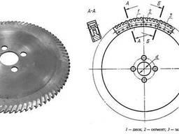 Пила Геллера (сегментная пила)1010мм