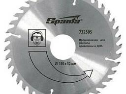 Пильный диск по дереву Sparta 125 х 22мм 36 зубьев