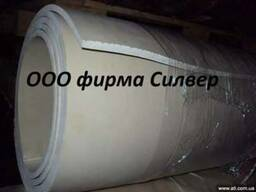 Пищевая резина 700х700мм толщина 20мм