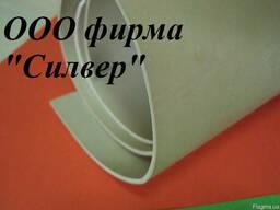 Пищевая резиновая пластина в рулонах