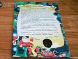 Письмо от Деда Мороза. Cказочный подарок для деток! Миргород - фото 3