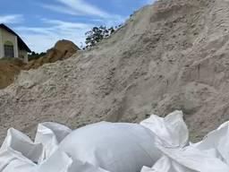 Пісок білий фасований
